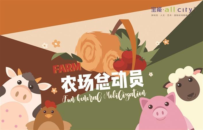 可爱的小香猪与小鸡宝宝萌萌哒等你来互动,蔬果农场让你不晒太阳就