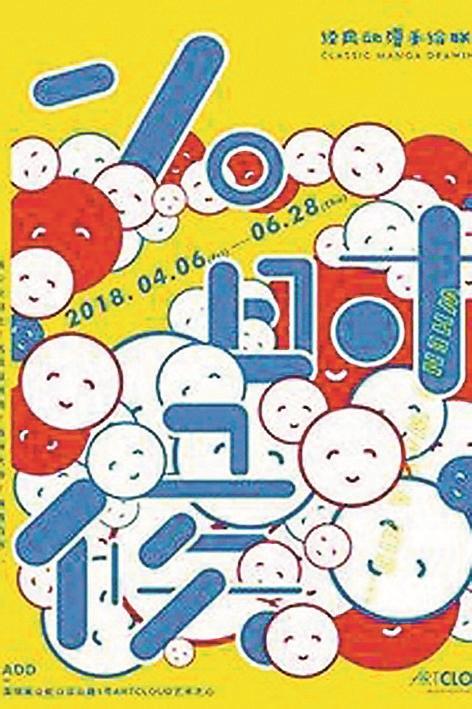 王周梦昱     又是一年六一国际儿童节,除了去游乐场,去动物园,看一场