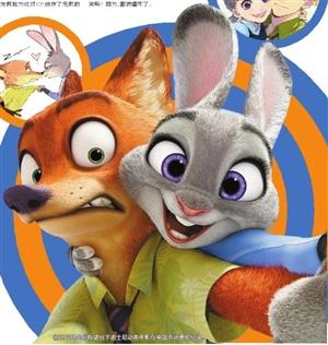 都别抢最佳cp那是兔朱迪,狐尼克的图片